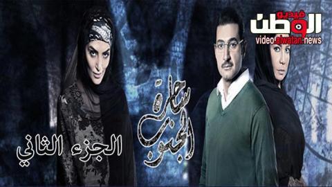 مسلسل عروس بيروت الحلقة 6