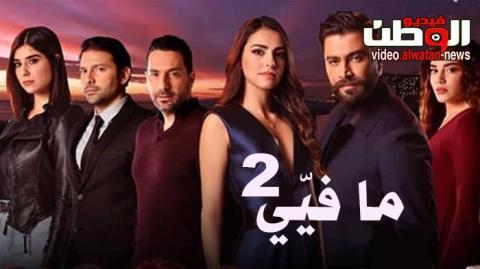 مسلسلات عربي