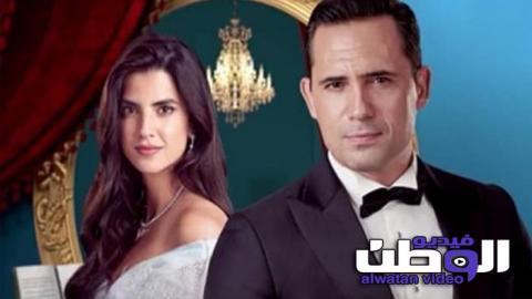 مسلسل عروس بيروت الحلقة 59 التاسعة والخمسون - HD