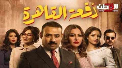 مسلسل دفعة القاهرة الحلقة 7